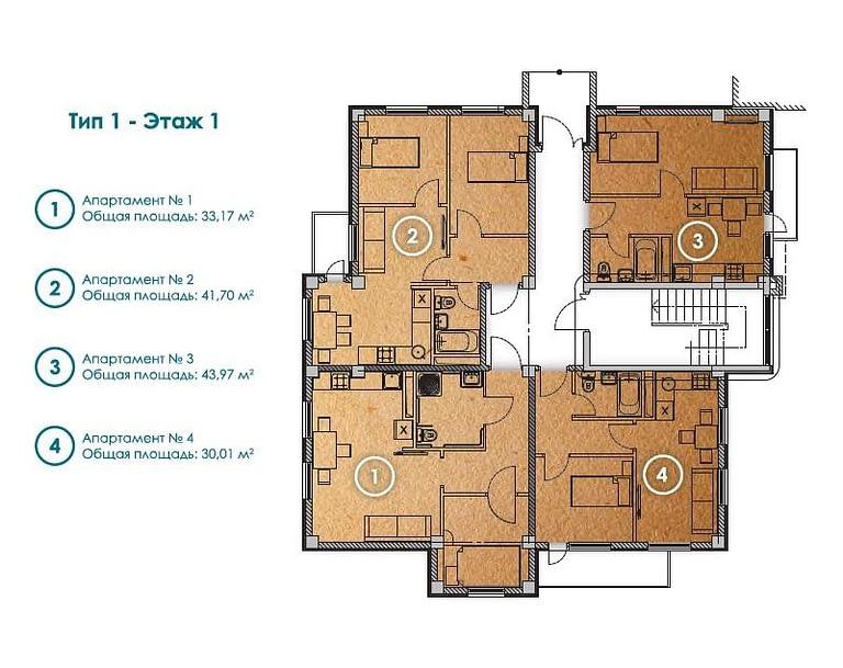 планировки апартаменты сочи